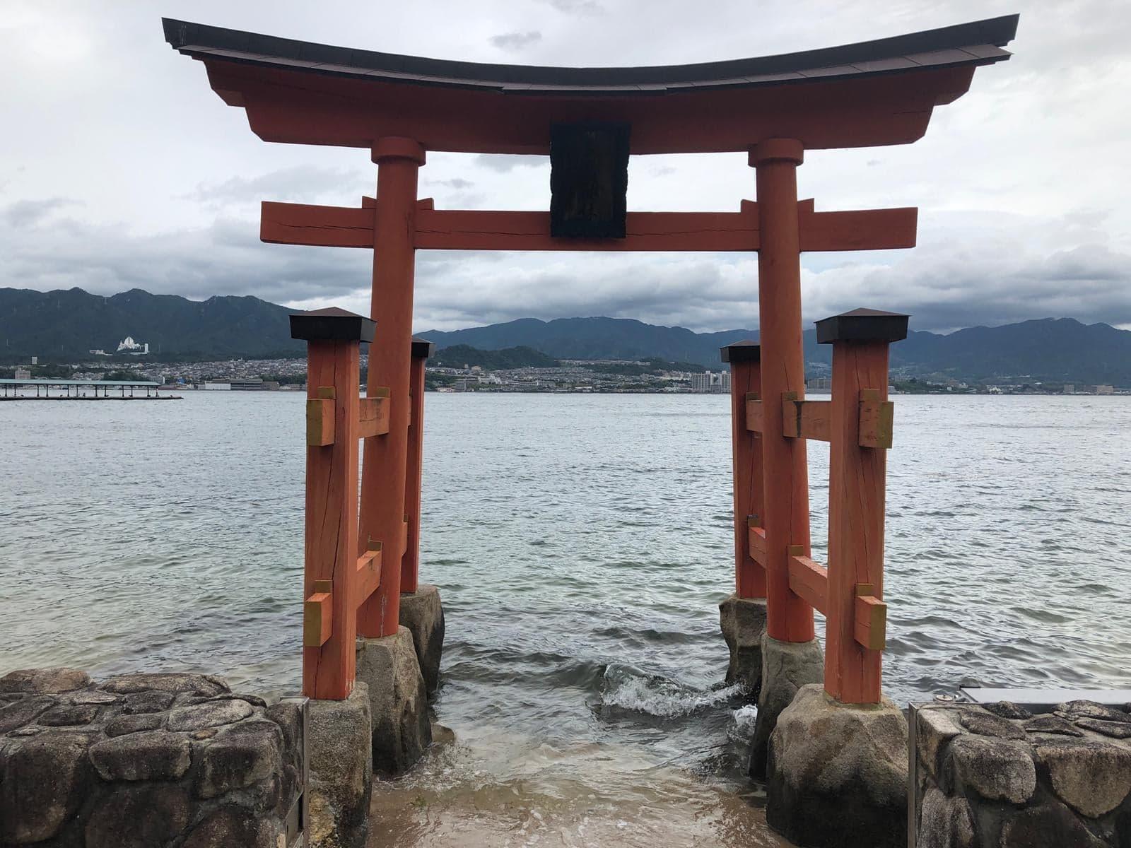 D'où l'Envie de Voyager - Japon (3)