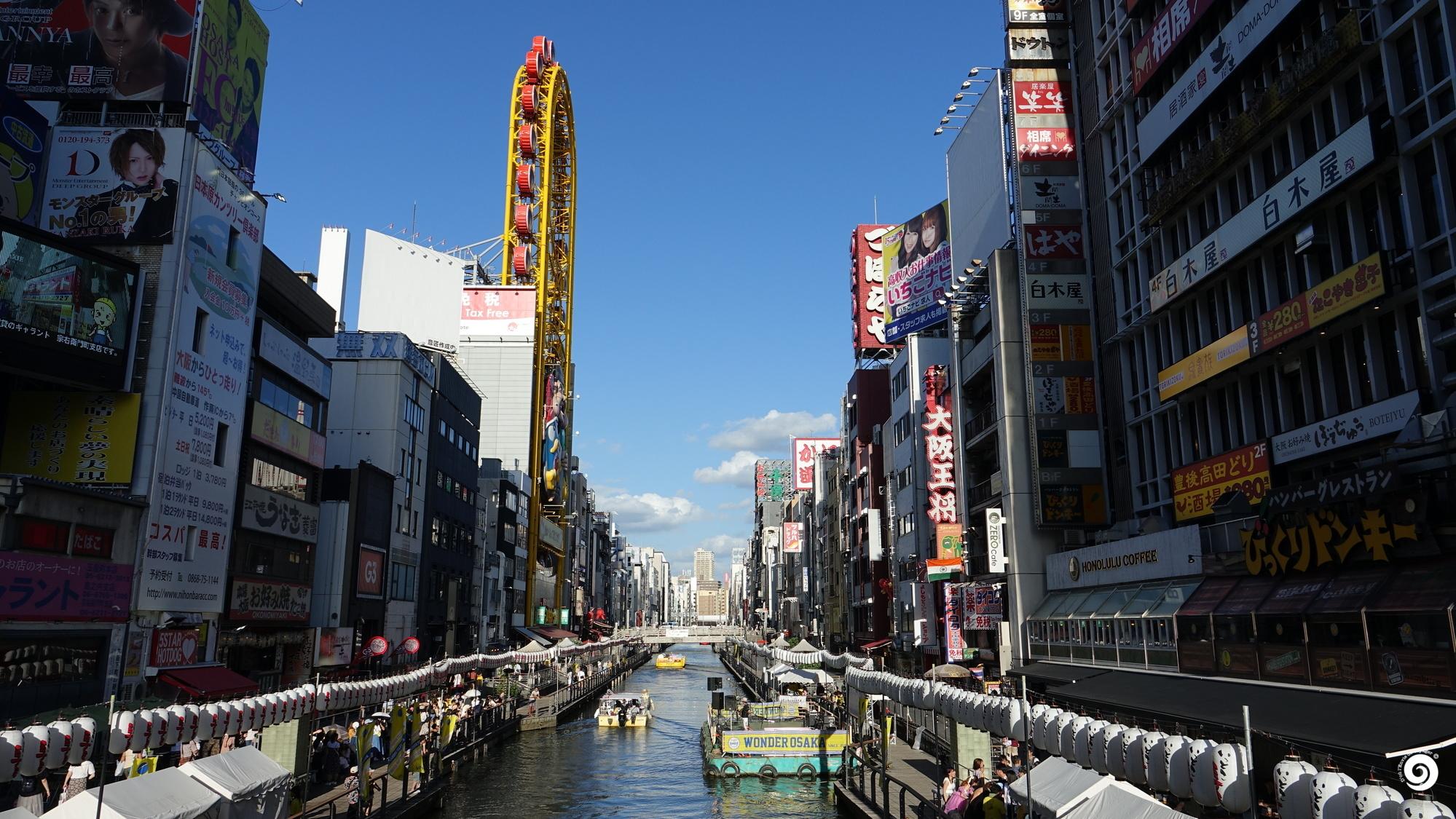 D'où l'Envie de Voyager - Osaka